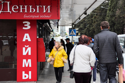 Россиян начнут по-новому оповещать о запрете на выезд из страны