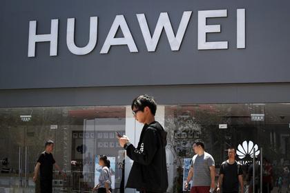 Трамп заявил о нежелании дальше вести дела с Huawei