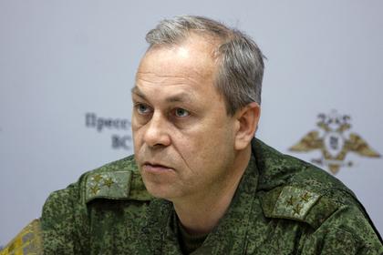 В ДНР отреагировали на доклад об участии России вбоях под Иловайском