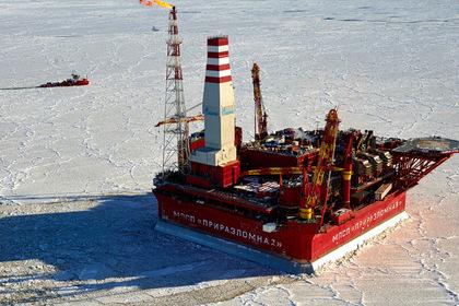 Российскую Арктику предложили отдать иностранцам