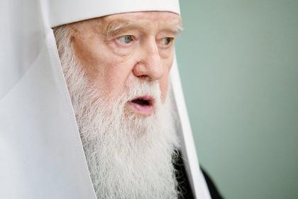 Давший интервью российскому телеканалу Филарет не увидел в этом греха