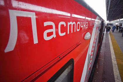 Уральские города свяжет скоростной поезд
