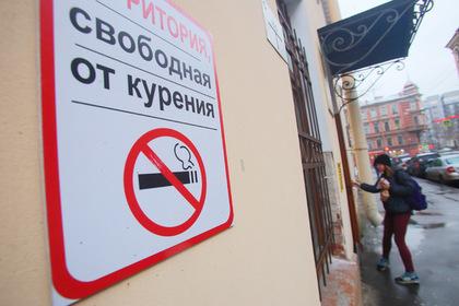 Предложение штрафовать россиян за перекуры на работе объяснили