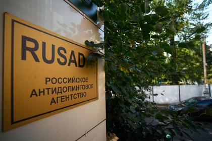 В РУСАДА пожаловались на «тотальное невежество» российских спортсменов