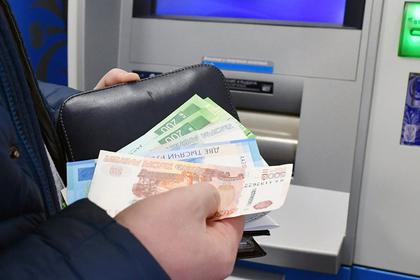 Деньги россиян захотели блокировать
