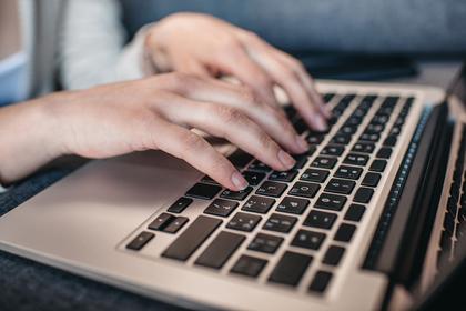 Популярный плеер на компьютере подставил безопасность пользователей под угрозу