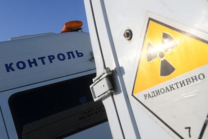 Россия объяснила прекращение работы станций мониторинга уровня радиации