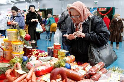 Названы регионы с самыми большими расходами на еду