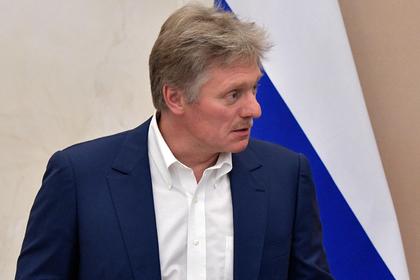 Кремль прокомментировал ситуацию с задержанием женщин после покупки «Фризиума»