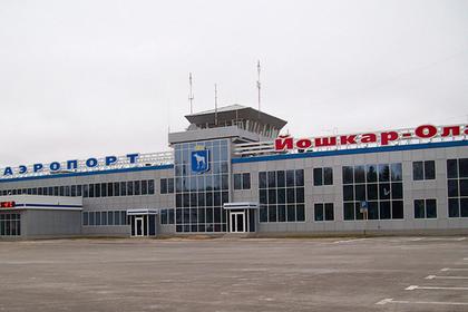 Российский аэропорт осветили