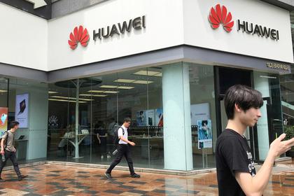 Huawei заявила о нахождении «между жизнью и смертью»