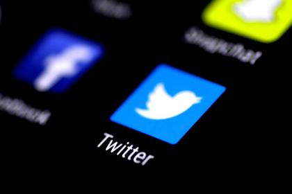 В России позицию Twitter назвали охотой на ведьм