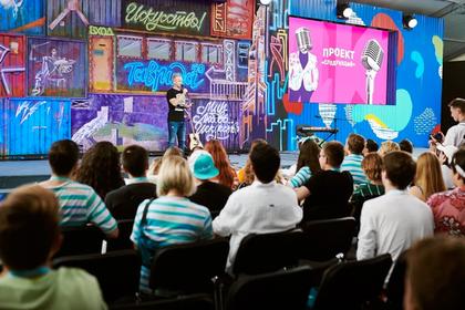 Участники «Тавриды — АРТ» пройдут кастинги в сериалы и телешоу