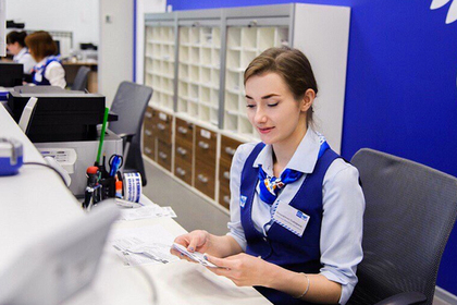 «Почта России» начала применять электронный почтовый знак оплаты