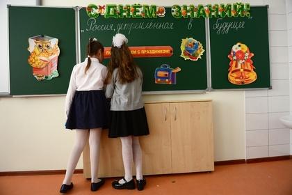 Российских учителей уличили в нежелании учиться