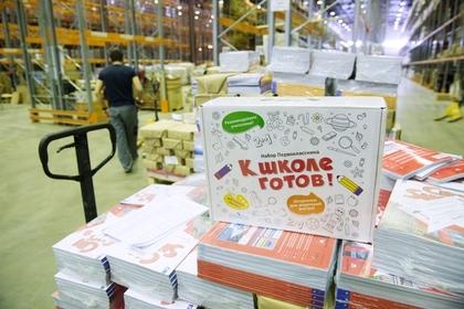 В России предложили создать «первосентябрьский капитал»