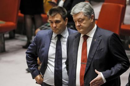 Против Порошенко и Климкина возбудят уголовное дело