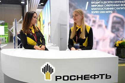 Позитивная отчетность «Роснефти» повысила спрос на акции компании