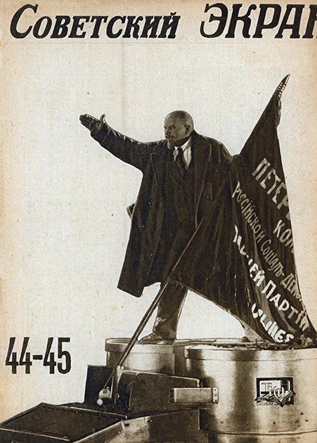 Со временем издание стало привлекать к сотрудничеству и известных теоретиков. К примеру, свои критические статьи в «Советском экране» опубликовали Юрий Тынянов и Виктор Шкловский. Это позволило журналу стать символом авангарда в искусстве, открыто выступать в защиту экспериментов в кино. Безусловно, все это происходило по согласию с властями, которые очень ревностно относились к «важнейшему из искусств». <br> <br> В 1930 году году издание было реорганизовано в журнал «Кино и жизнь», выходящее три раза в месяц. Через год его снова переделали — в ежемесячник «Пролетарское кино». Новое издание было ориентировано на «широкий актив рабоче-крестьянского кинозрителя». С 1939 по 1941 год редакция дополнительно выпускала еще один двухнедельный журнал «Советский киноэкран».