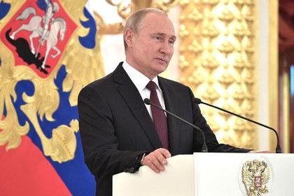 Путин приветствовал Восточный экономический форум – 2019