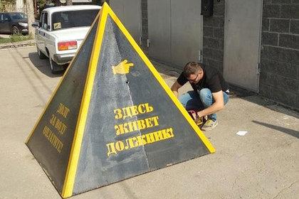 «Позорная пирамида» российских коммунальщиков заговорила