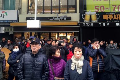 В Азии увидели «зловещие» предзнаменования масштабного кризиса