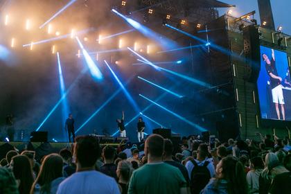 В Сочи завершился Live Fest Summer