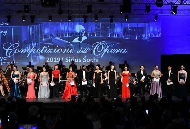 Финалисты конкурса Competizione dell`Opera на сцене Парка науки и искусств «Сириус»