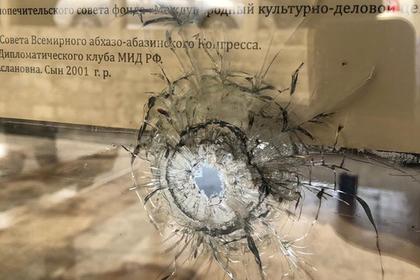 В Абхазии обстреляли штаб кандидата в президенты