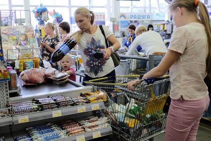 Потребительские цены в Российской Федерации понижаются вторую неделю подряд