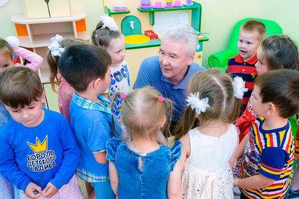 Первую школу с детским садом открыли в Москве