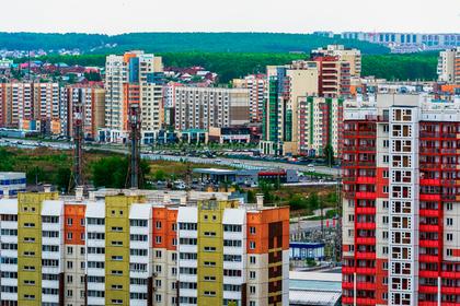 Ипотечный долг россиян превысил 7 триллионов рублей