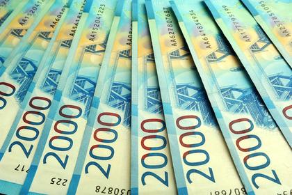 У россиян стало больше свободных денег