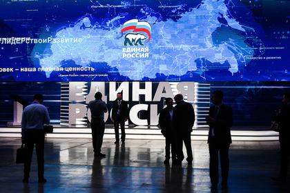 ФоРГО оценил уровень готовности «Единой России» перед единым днем голосования