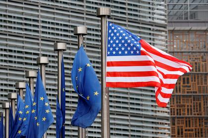 Торговая война с ЕС лишит США всех козырей