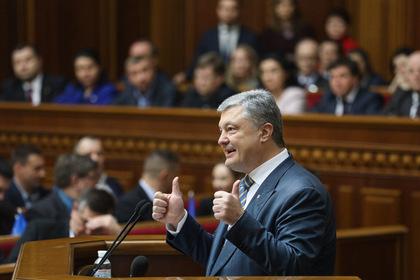 Порошенко и Вакарчук выбрали себе комитет в Верховной Раде