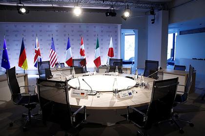Евросоюз выступил против России в G7