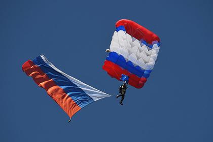 Стала известна программа празднования Дня флага России