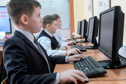 Минпросвещения отказалось учить школьников компьютерным играм