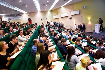Найден самый невыгодный город для российской молодежи