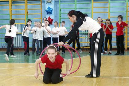 Оценен уровень физической подготовки российских школьников