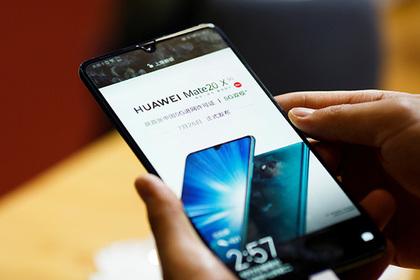 Китай нашел цель для мести за Huawei