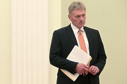 Кремль сообщил о попытках накалить информационный фон после ЧП в Северодвинске