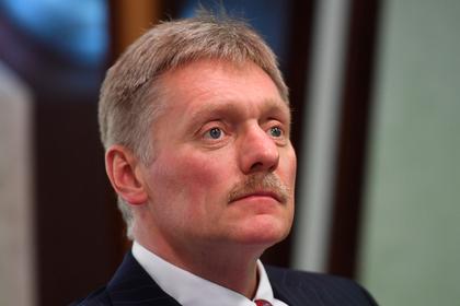 Кремль прокомментировал сообщения о сокрытии информации про заражение радиацией