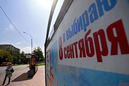 ЕР по итогам выборов сформирует крупнейшую фракцию в столичном парламенте