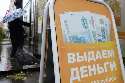 Обчищавший офисы кредиторов «заяц» попался полиции