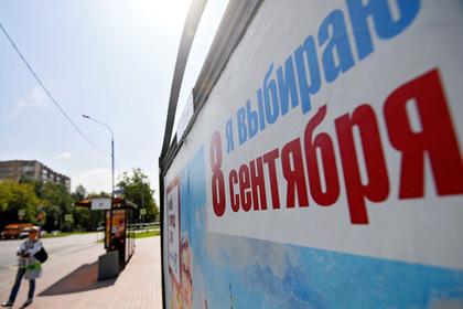 Главной интригой на выборах в Мосгордуму назвали явку