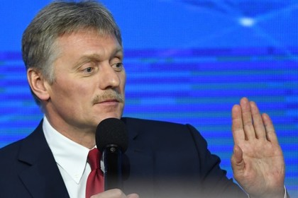 Кремль оценил стремление России вернуться в G7