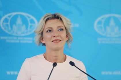 Планы Трампа на Гренландию напомнили Захаровой присоединение Крыма