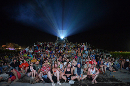 В российском регионе бесплатно покажут кино